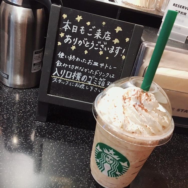 【スタバ】3年ぶりに復活!チャンキークッキーフラペチーノ♡_1_1