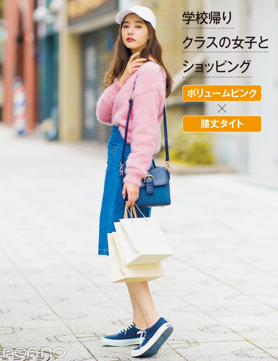 女子ウケするパステルニット×デニムコーデ3選★優子、優愛、あずさがお手本!_1_1-2