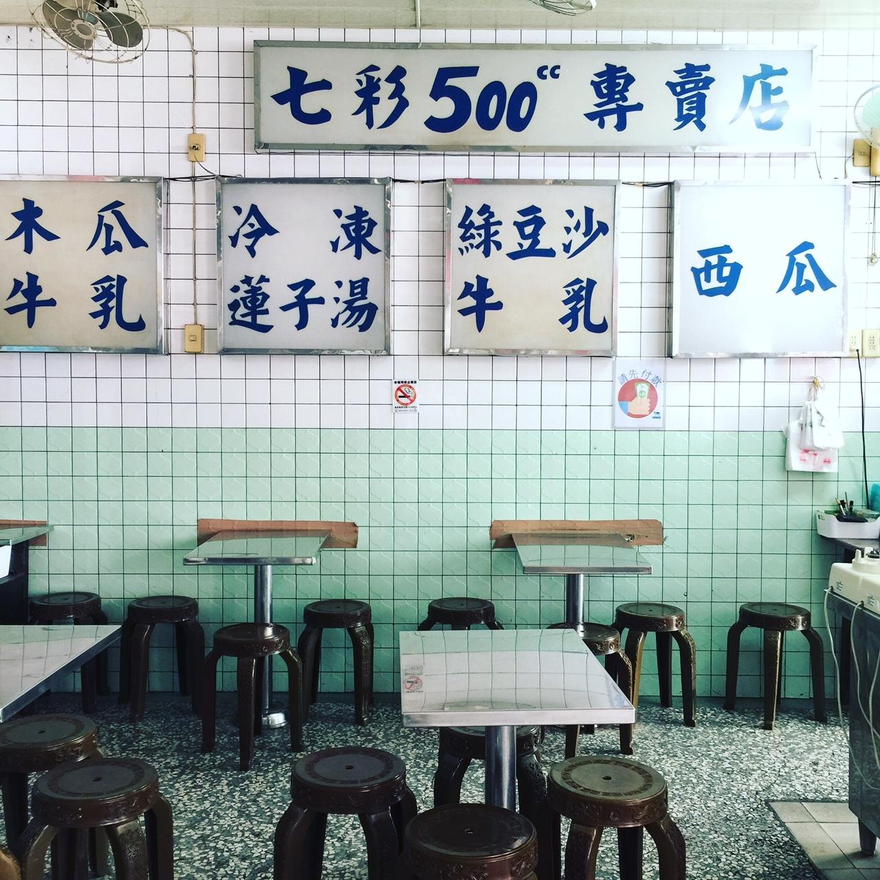 台湾、美食の街、嘉義を旅する②_1_1