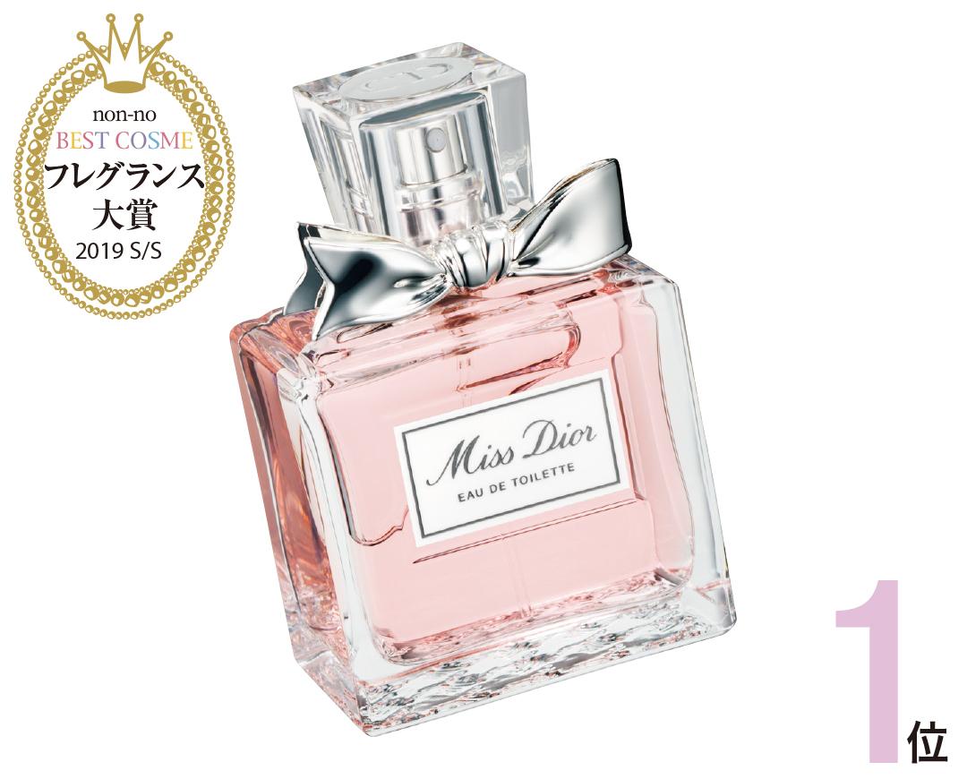 【ベストコスメ2019上半期】香水の人気ブランド、間違いなしのトップ3はコレ!_1_1