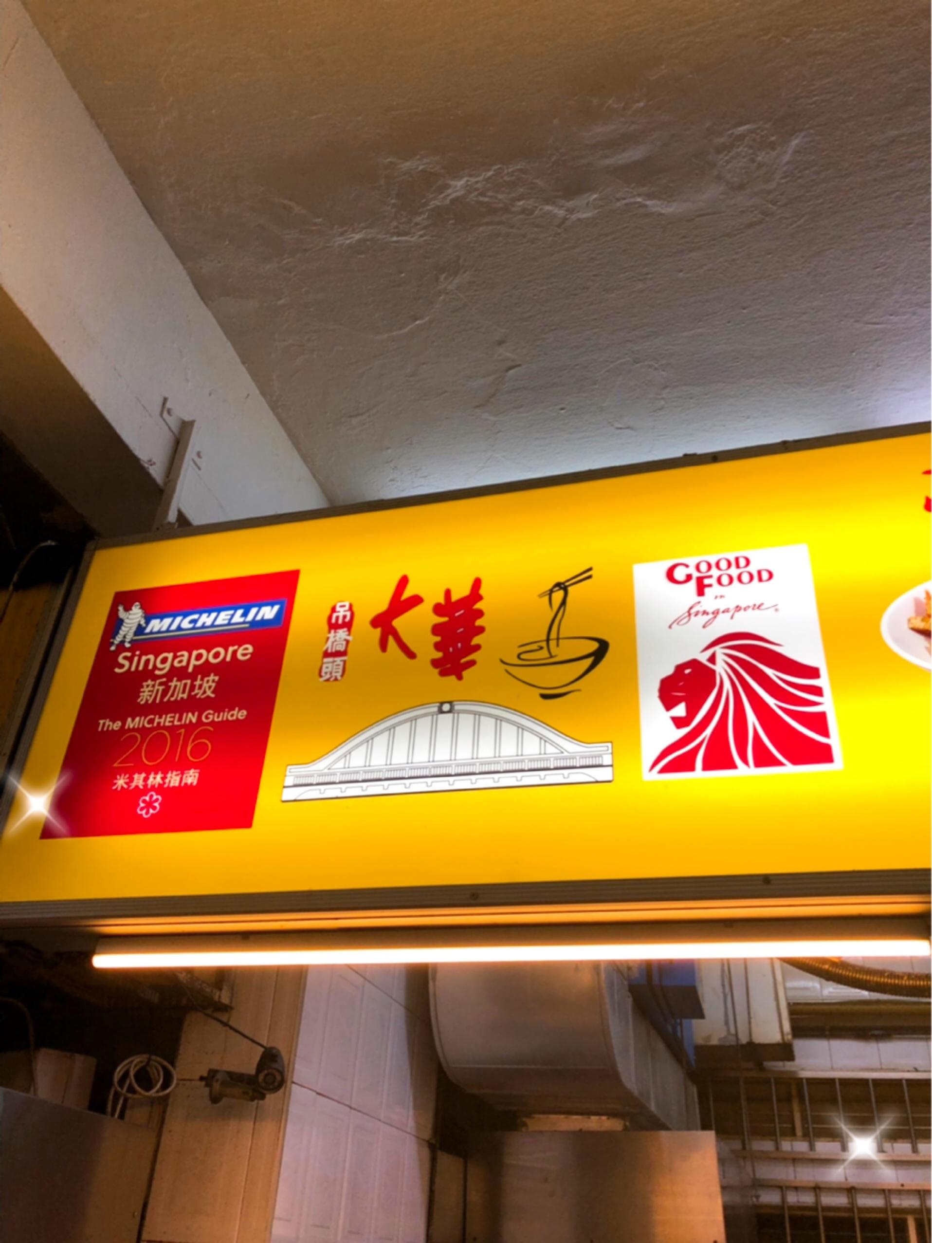 シンガポール旅行 〜食編〜_1_1-1