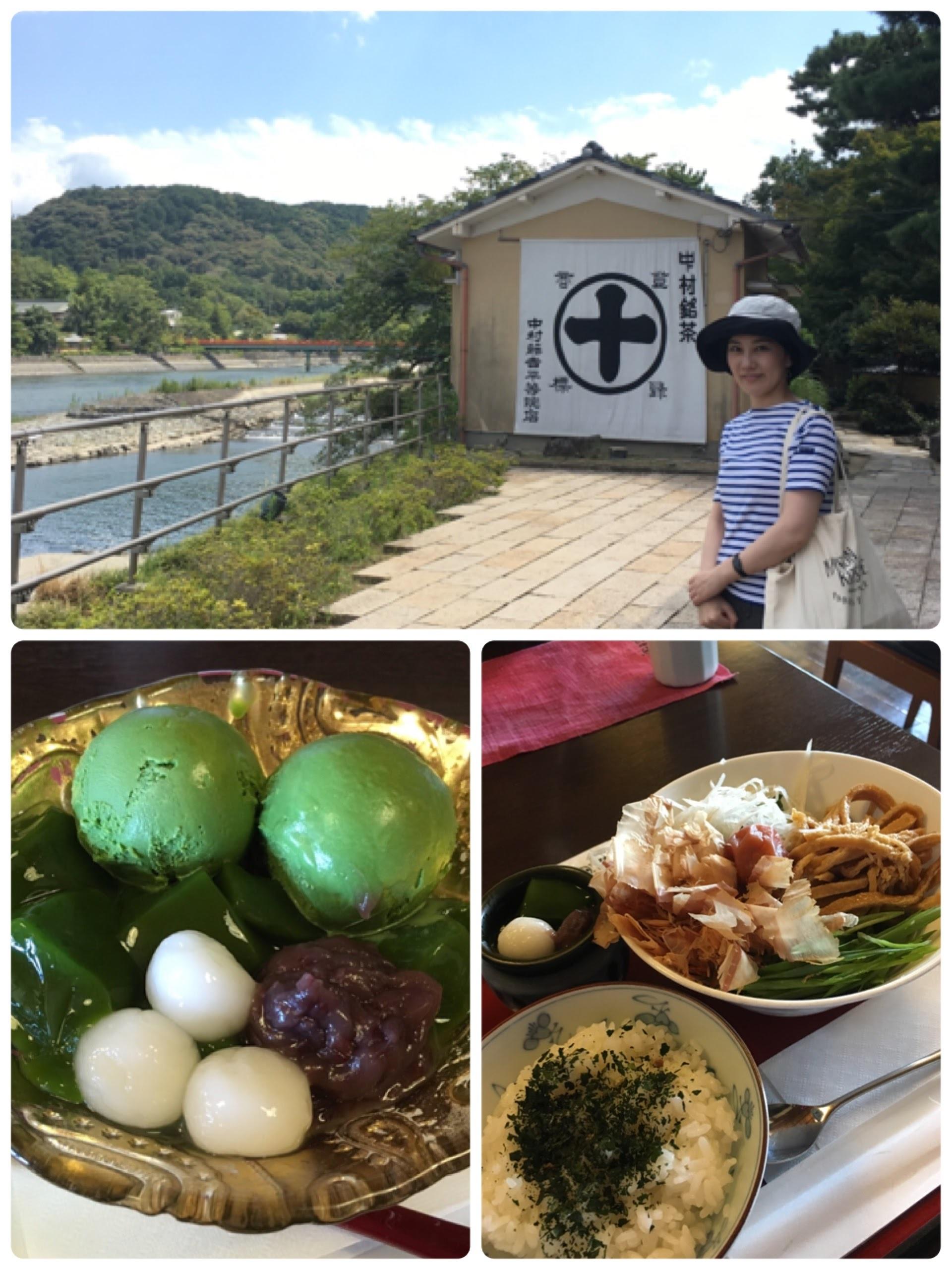 初秋の京都女子旅~グルメ編~♪_1_1