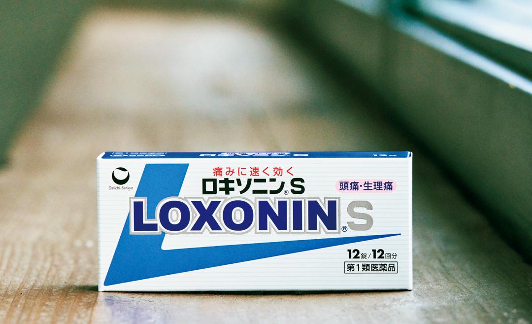 ロキソニンS