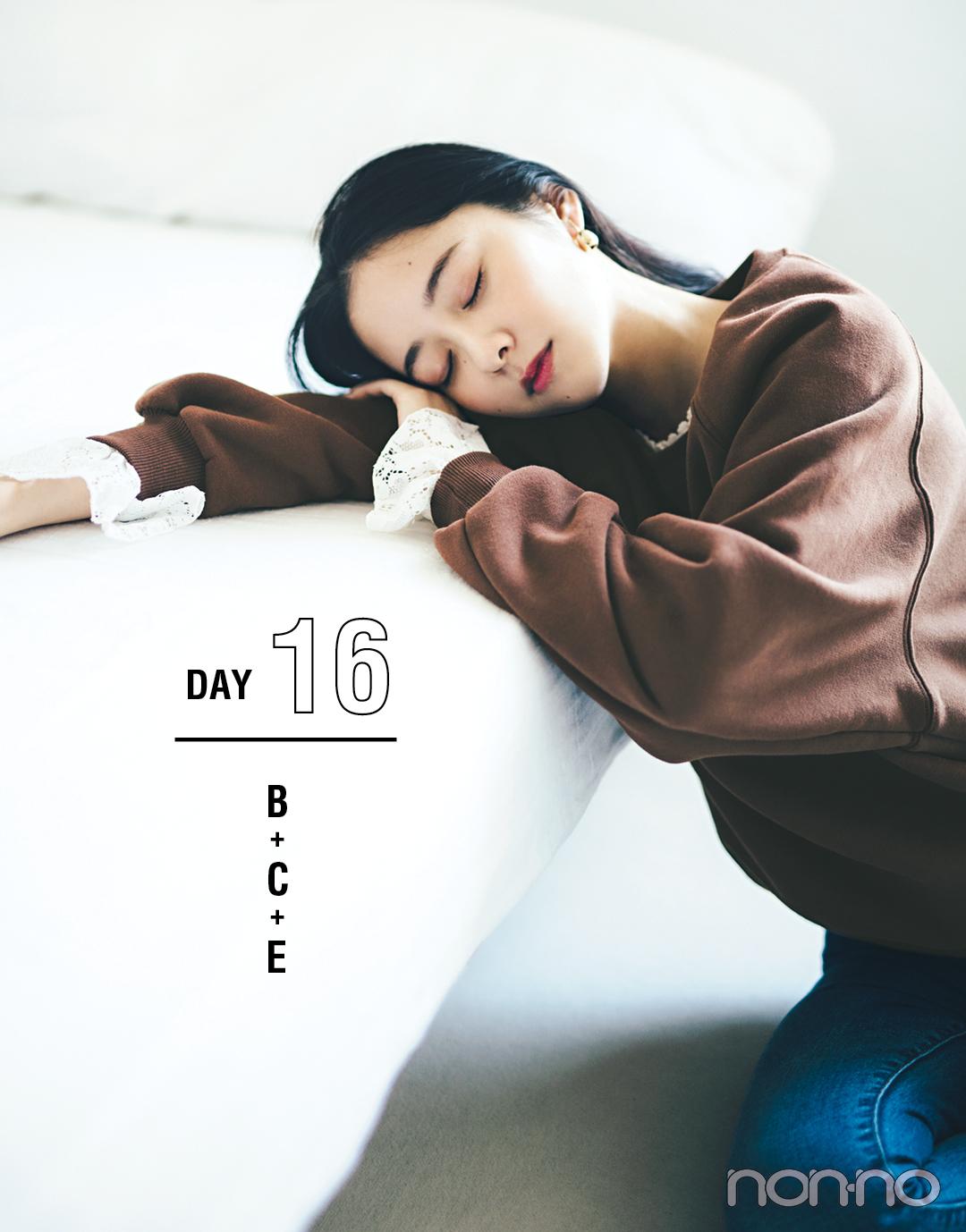 #春から大学生必見! 堀田真由主演・新一女の好かれ着回し完結編【day16〜20】_1_2