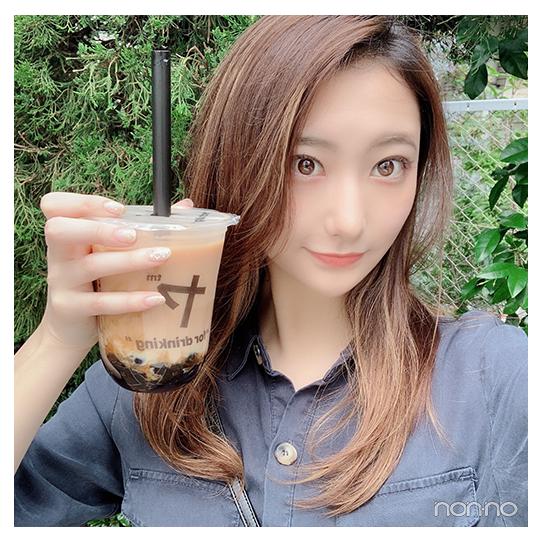 三茶ヤ(さんちゃや)