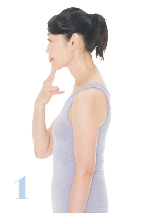 <p><strong>1.あごに中指と人さし指を当てる</strong></p> ふだんの姿勢のまま、顔は正面に向けて中指と人さし指をあごに当てる。