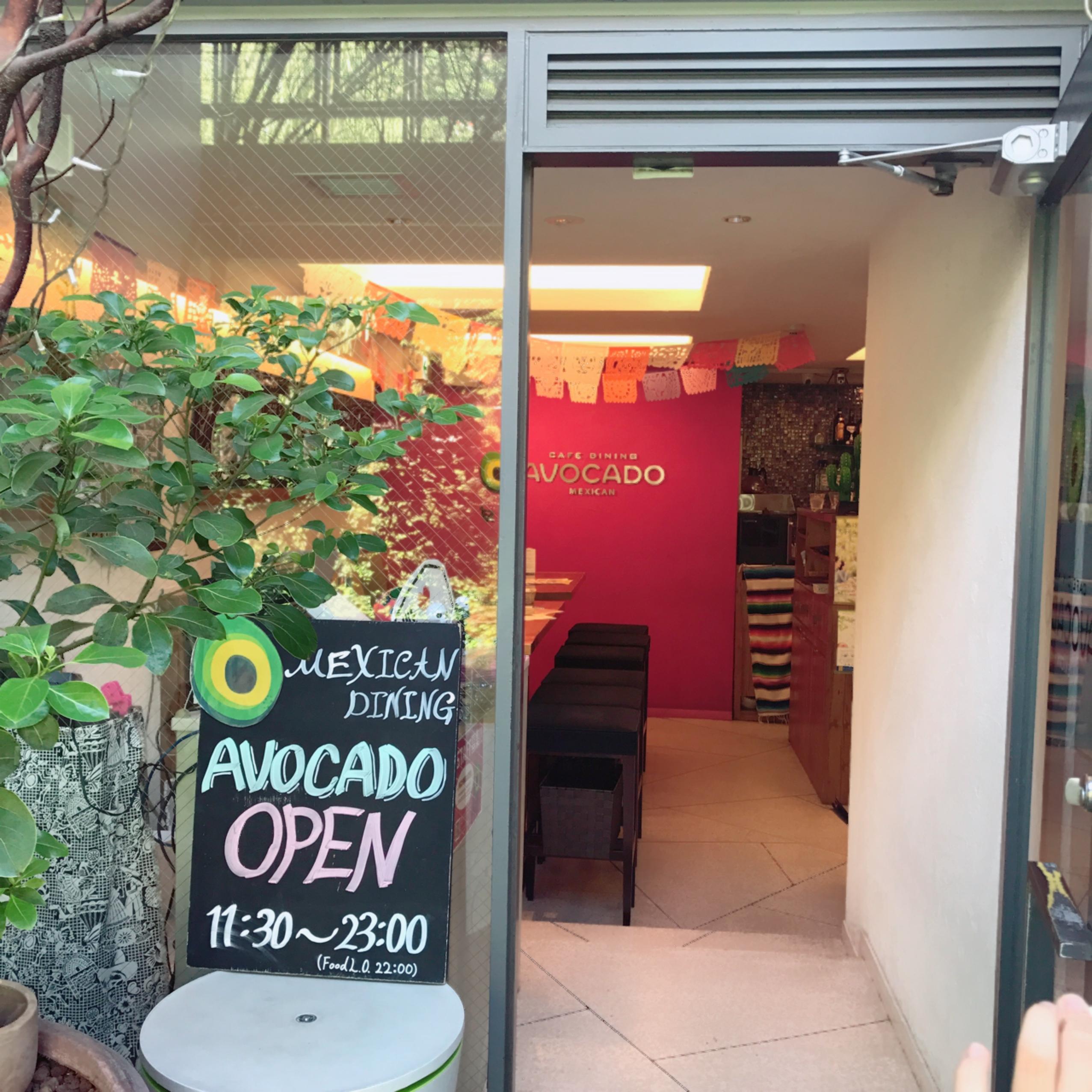 【女子にはたまらない!!】アボカド料理のお店  Mexican dinning AVOKADO に行ってきました♪♪_1_1