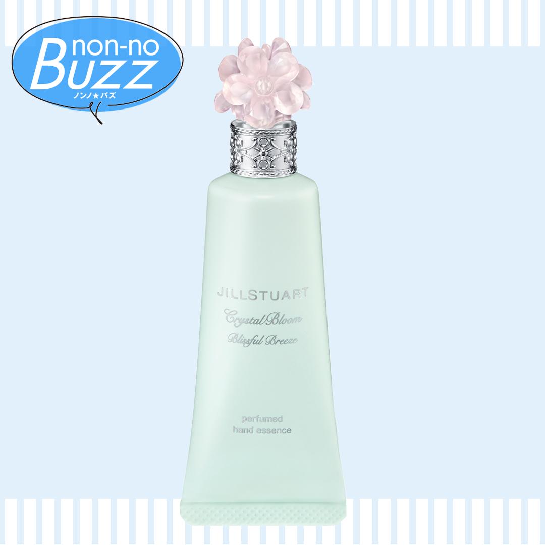 可愛すぎ! ジルスチュアートで大人気の香水「クリスタルブルーム(Crystal Bloom)」に限定品がお見え♡_1_3