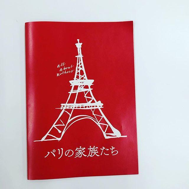 映画「パリの家族たち」は必見!_1_1