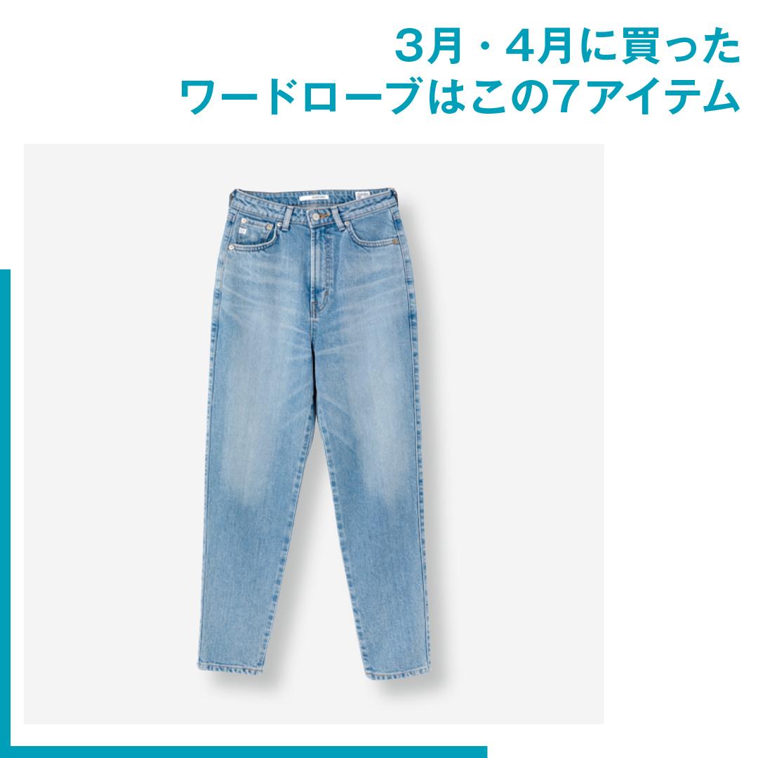 渡邉理佐の5月の着回し♡ 好感度抜群コーデのすべてがわかる!【vol.3】_1_2-7