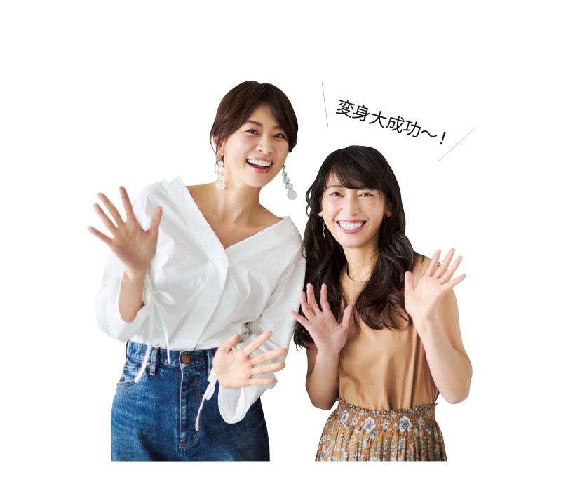 こんなの着たことない!美女組メンバーが「五明カジュアル」で大変身!_1_2-10