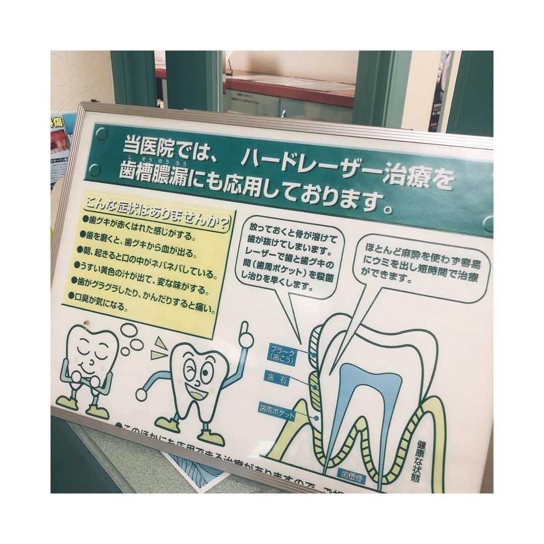 dental checkup_1_1-1