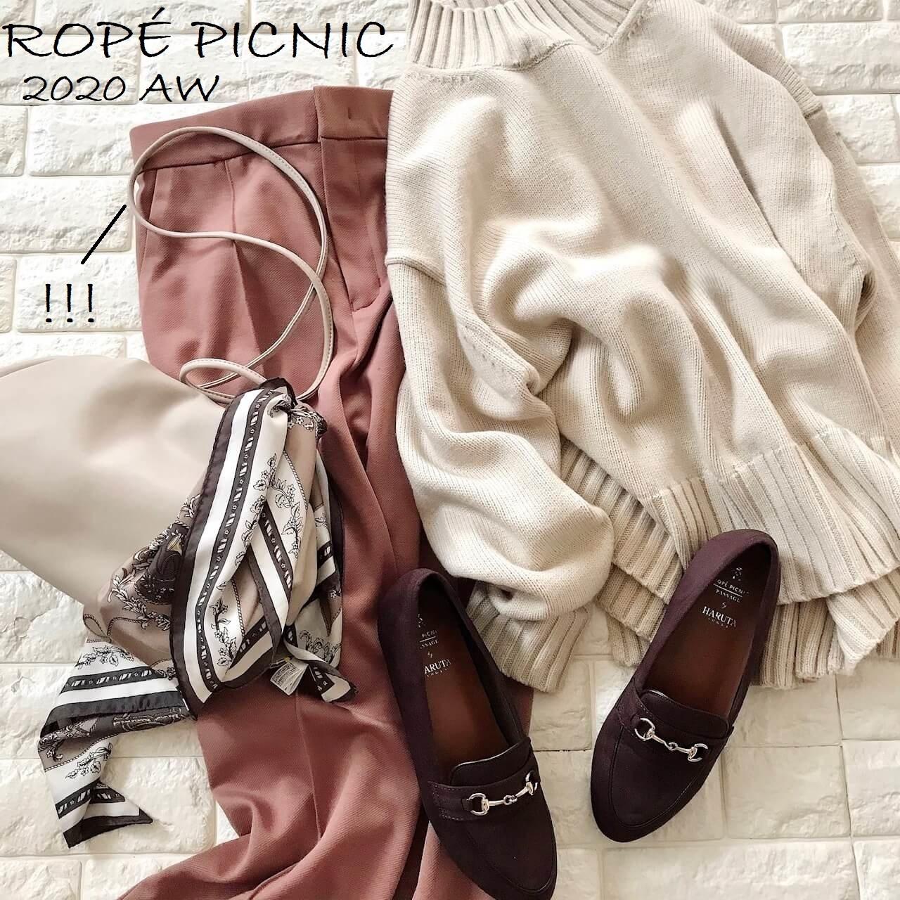 ロペピクニックの新商品2点画像