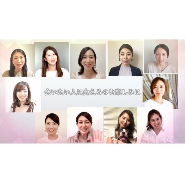 ≪動画≫Marisol美女組有志メッセージ『会いたい人に会えるのを楽しみに』_1_1