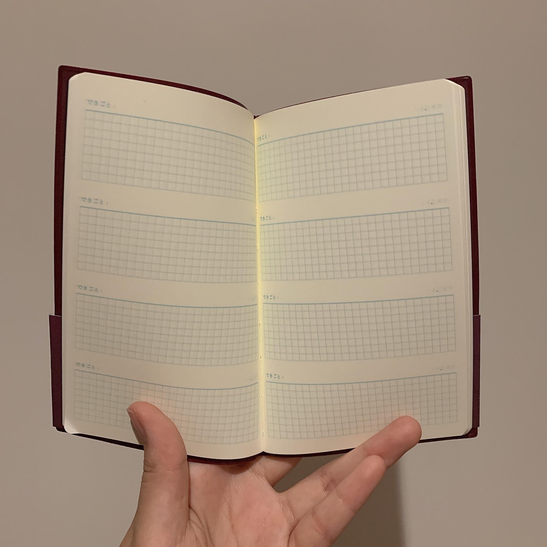 スキマ日記、はじめました。_1_2