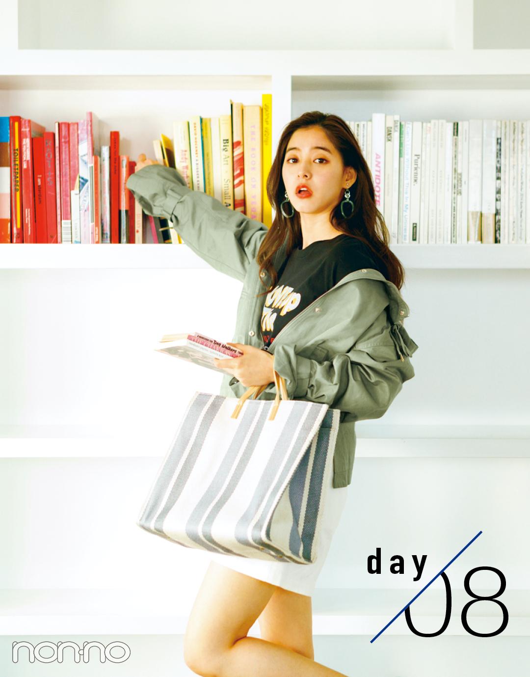 新木優子のハッピー感MAX着回しday6-10♡ 「一緒にいたい女の子」は服で作れる!_1_2-3