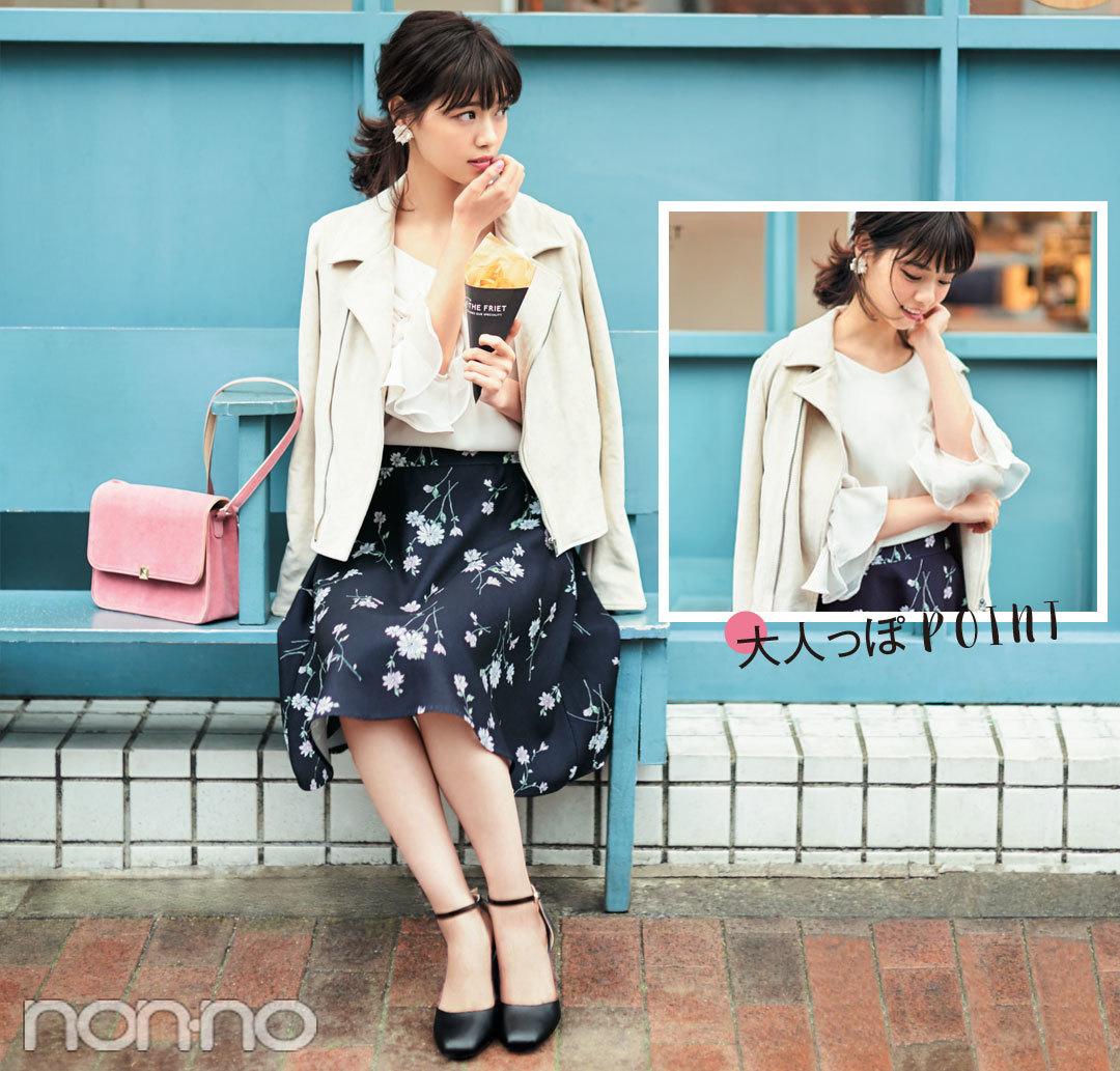 ノンノモデル西野七瀬☆春アウターで好感度UP着こなし3☆_1_3