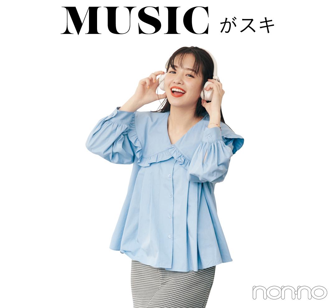 Musicがスキ