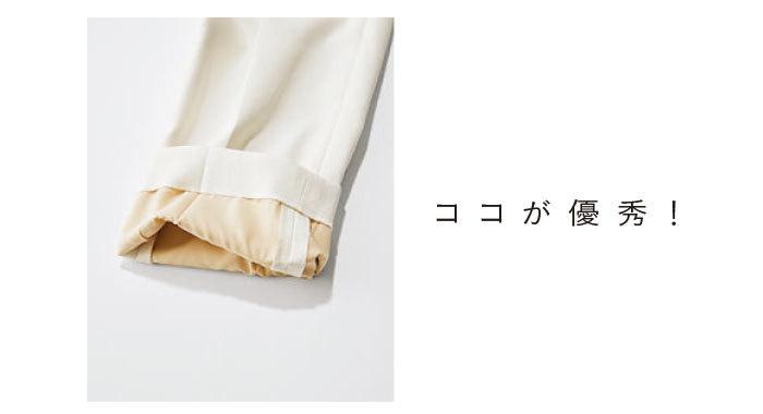 """今年は断然""""細身""""が気分。アラフォーのための名品「くるぶし丈パンツ」_1_10"""