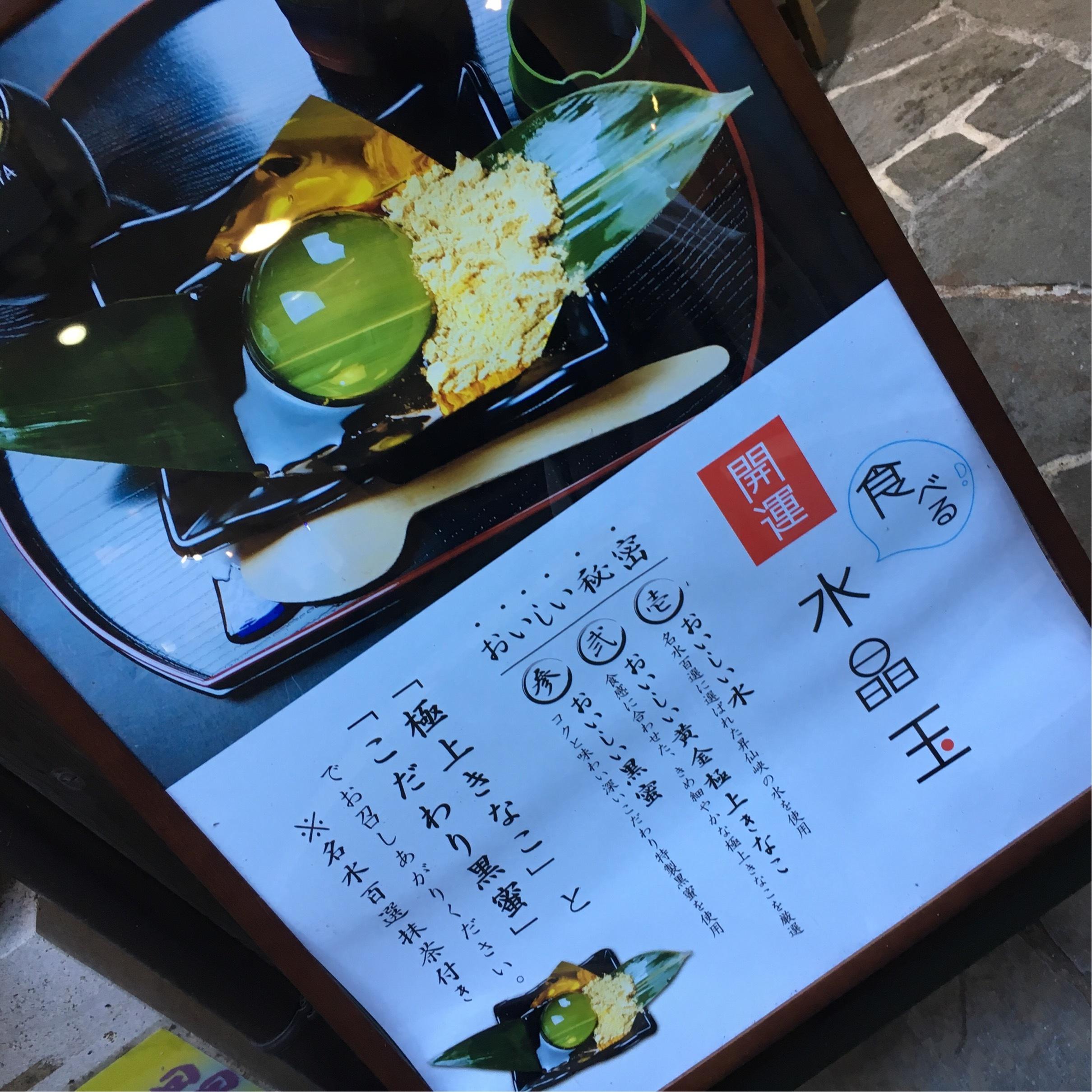 秋といえば、、♡ 第2弾【昇仙峡】_1_5