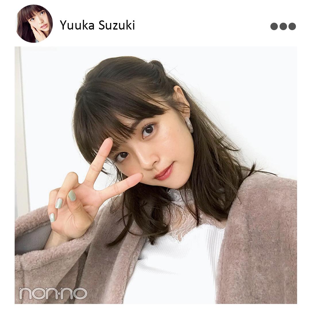 新木優子の「最近の○活報告」【MODELS' VOICE①】_1_1-3
