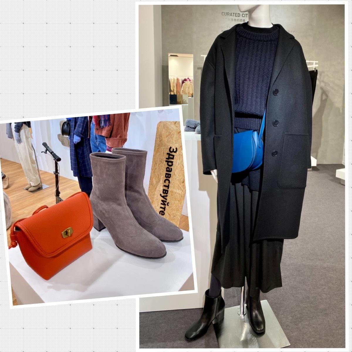 ユニクロ UNIQLO 2021 2022 秋冬 展示会 レポート 新作 おすすめ バッグ 靴 シューズ 使いやすい 履きやすい