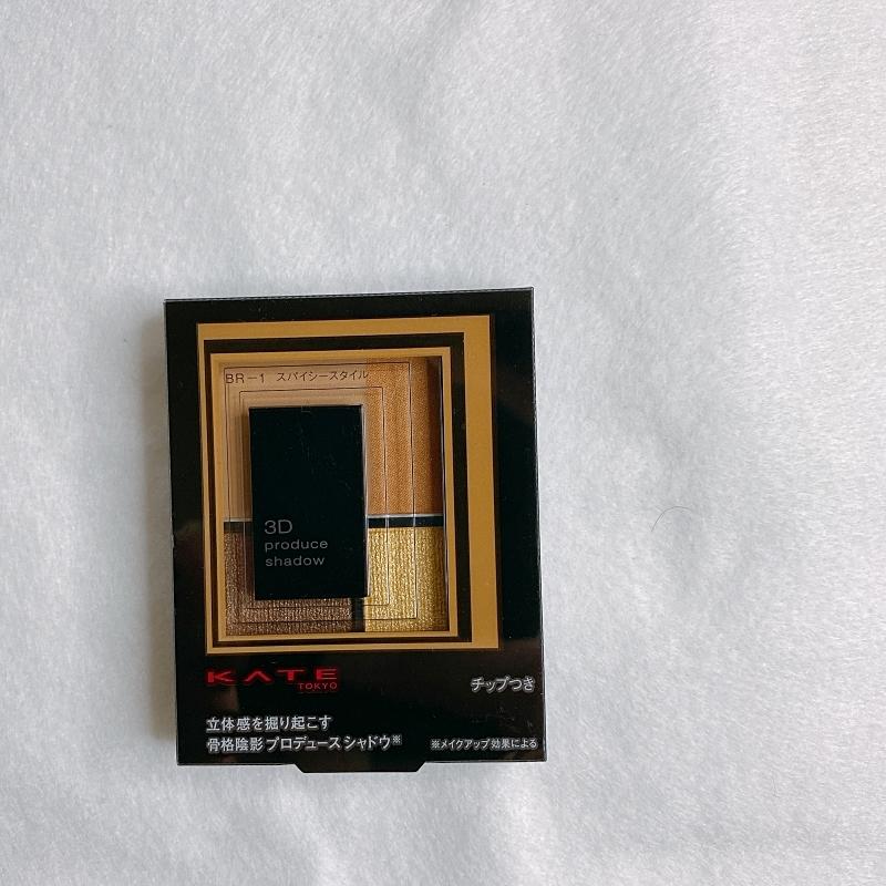 KATEの新作は立体感を演出するアイシャドウパレットの3Dプロデュースシャドウのパッケージ