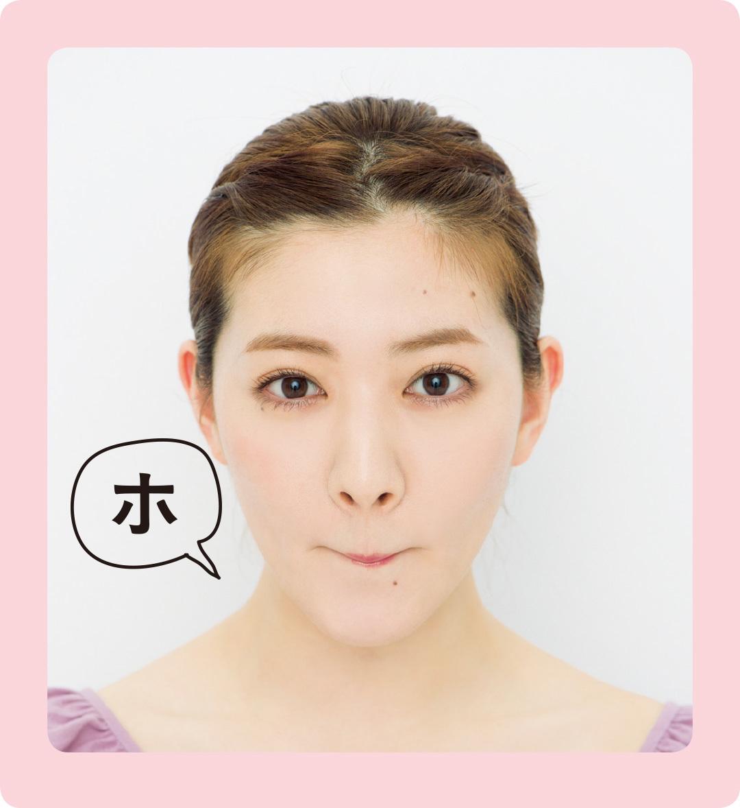 丸顔でほっぺがパンパン…大反響のくちびる締めで顔矯正エクササイズで解消!_1_2