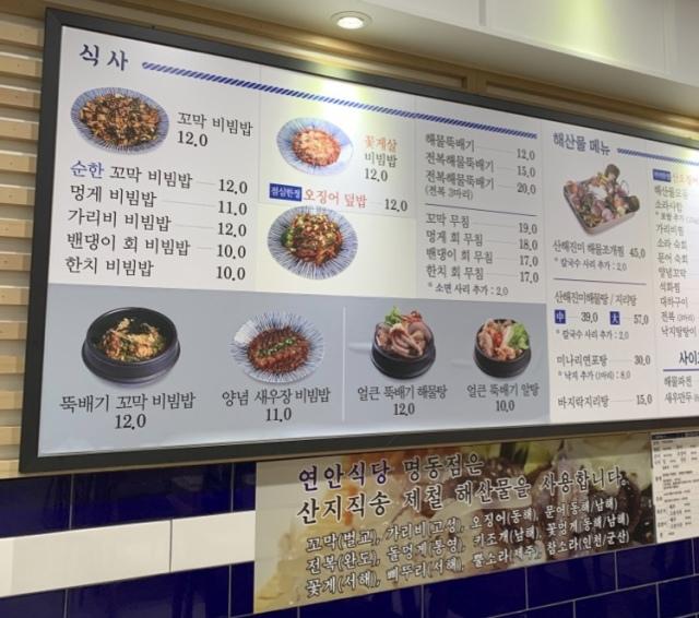 ソウル2019冬。本当に美味しかった店だけ②ピリ辛の貝&ネギだくビビンパと海鮮鍋_1_8