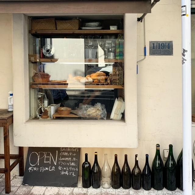 アヒルストアでテイクアウト。富ヶ谷で長年人気店として愛されるビストロの味を自宅で楽しむ!_1_5