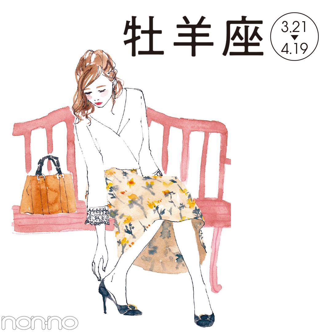 12星座別・2018年夏の恋占いまとめ★_1_1-1