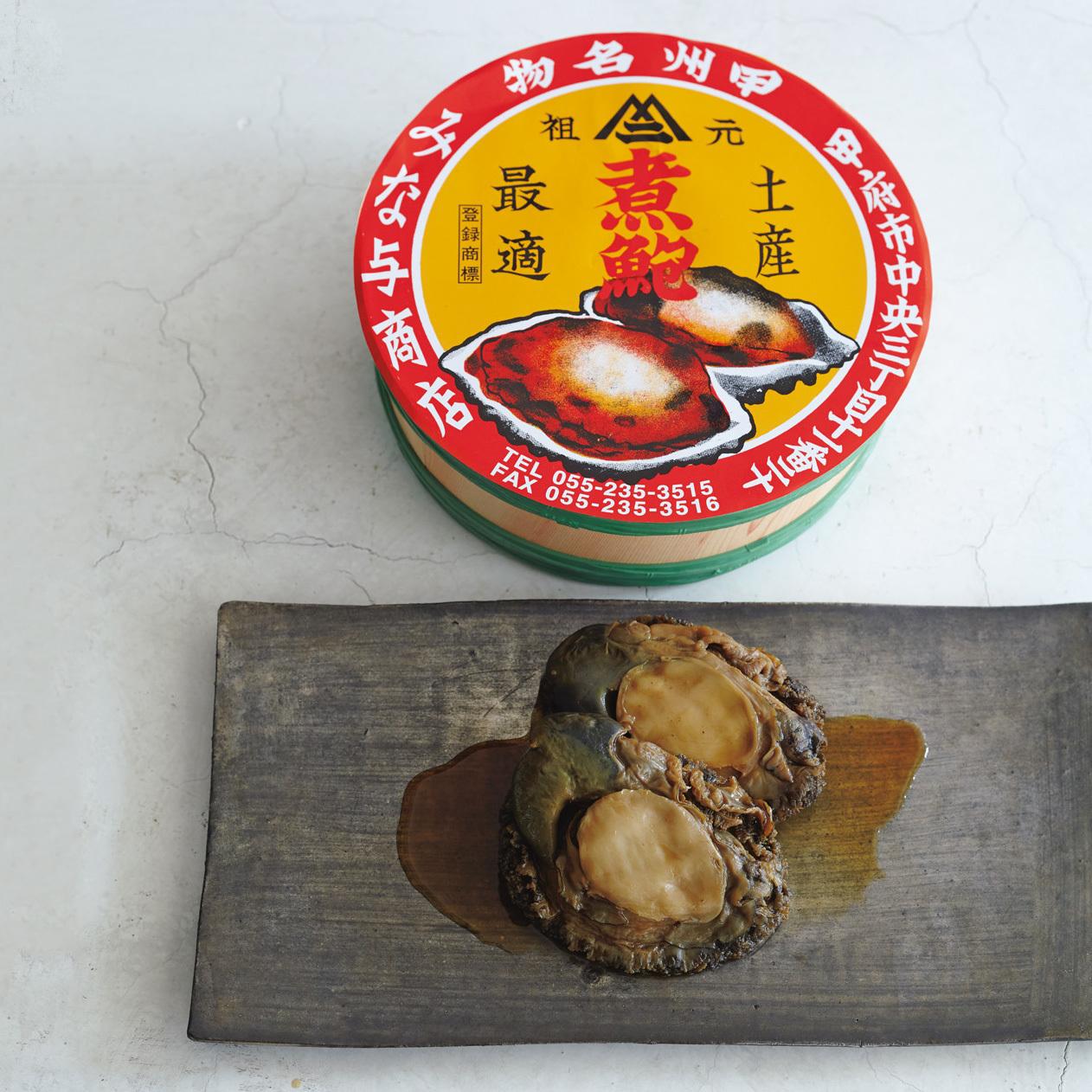 創業400年の老舗があわびにこだわった、みな与の「あわびの煮貝」_1_1