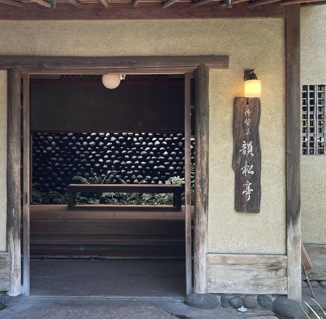 イサムノグチ展と上野公園散策、お勧めのお昼ご飯処。【40代 私の休日】_1_6