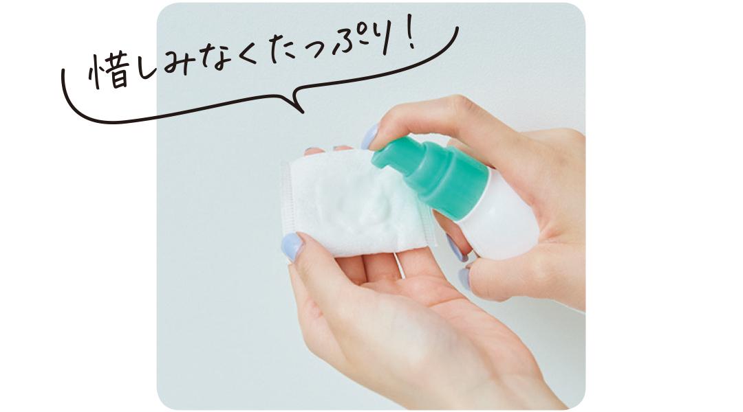 乳液マッサージ1