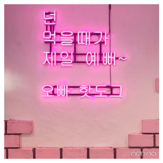 OPPA CAFE & HOTDOG(韓国カフェ)