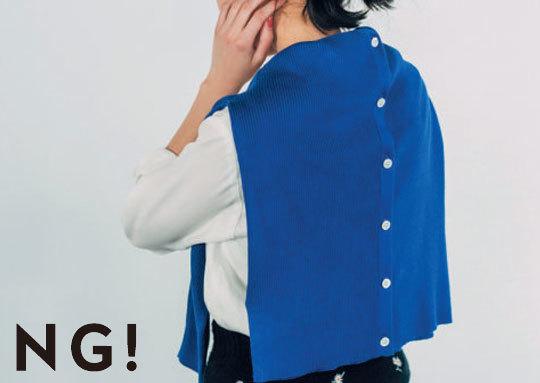素敵に見えるシャツの着こなし方TIPS★どうやる?「カーディガンの肩ばおり」_1_3-2