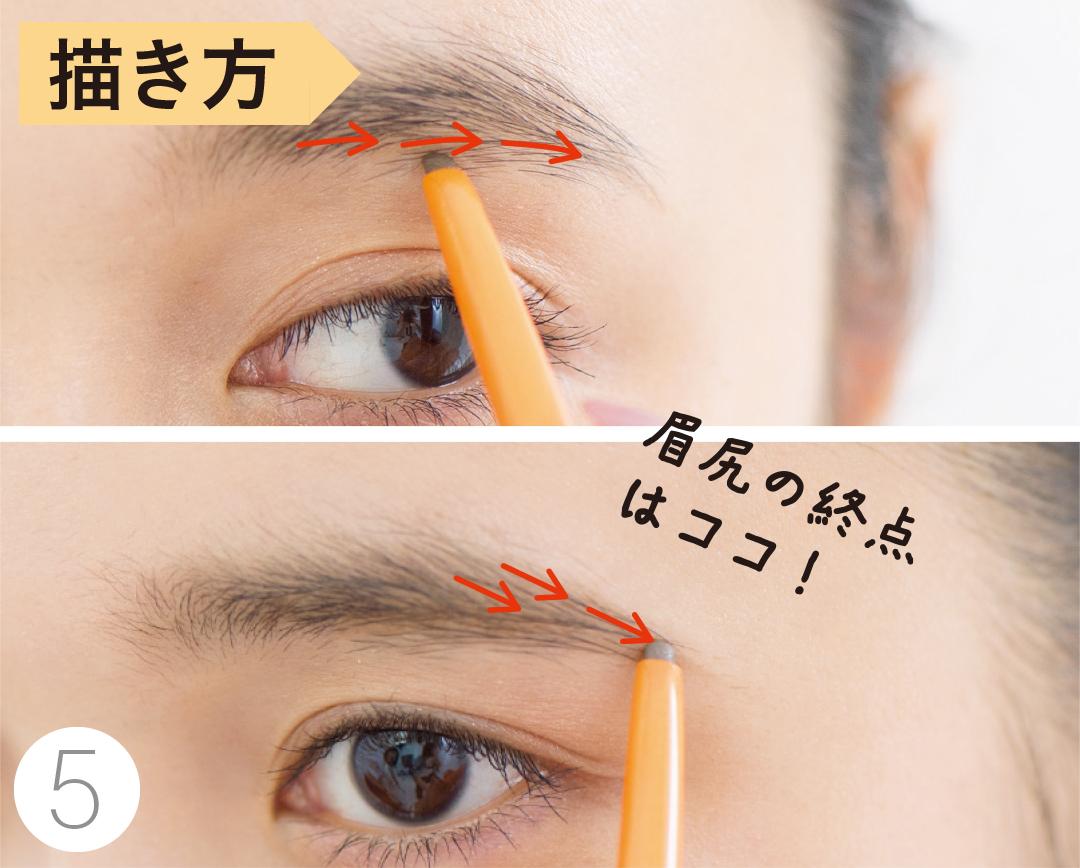 2018年秋の流行は「ブレード眉」! 薄眉さんの整え方から描き方超ていねい解説★_1_5-8