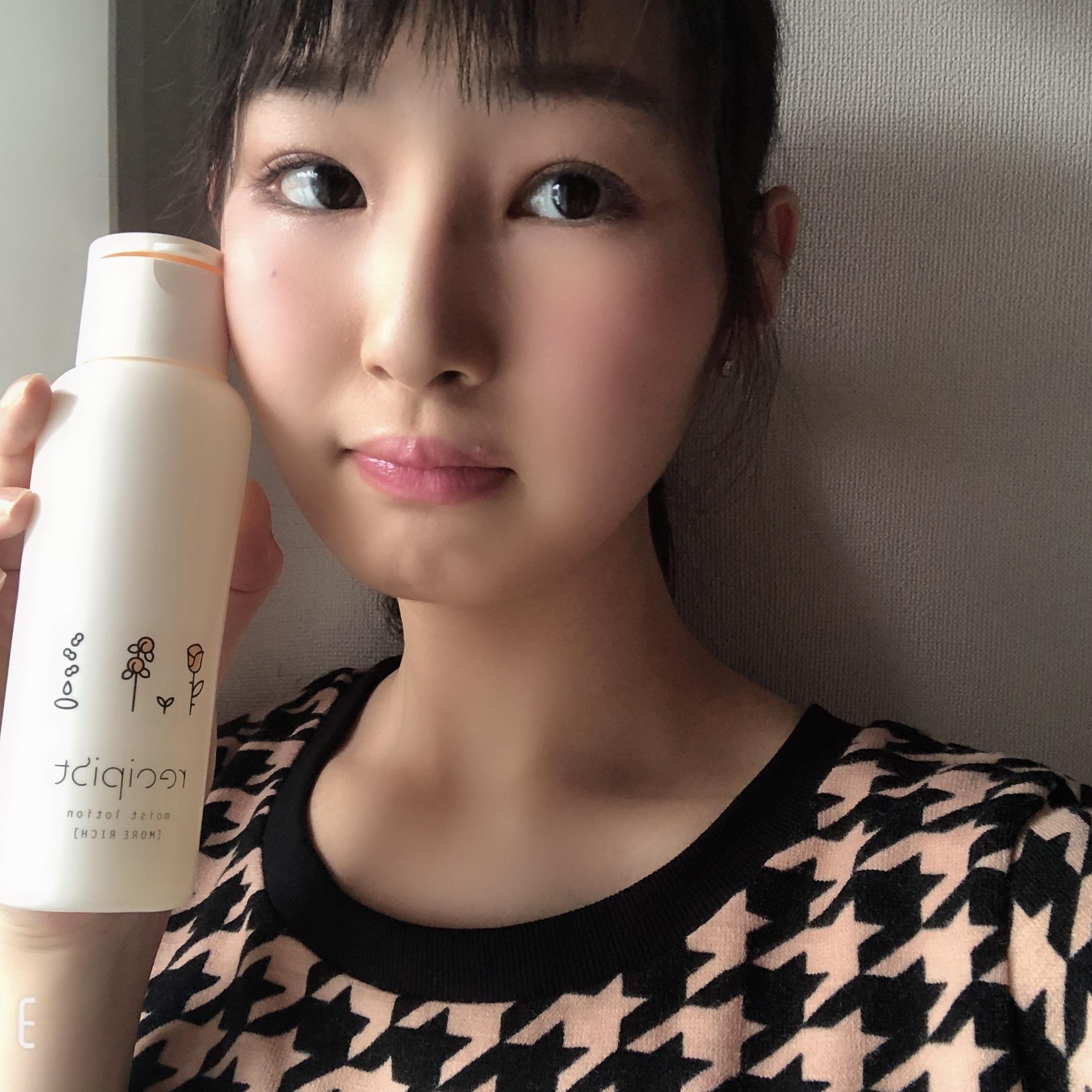 肌に優しい保湿化粧水がたったの590円!?【資生堂recipist】_1_2