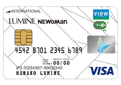 Suicaも定期券もこの1枚で! クレジットカードはJRE CARDに決まり!_1_19-2