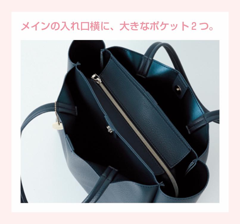 大荷物派に最適な通学&通勤バッグ♡ 高見えなのに軽いバッグ7選!_1_4-12