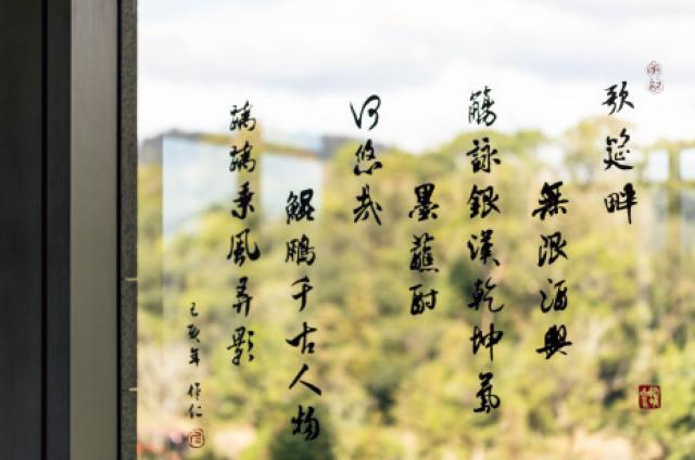 窓に書かれた詩