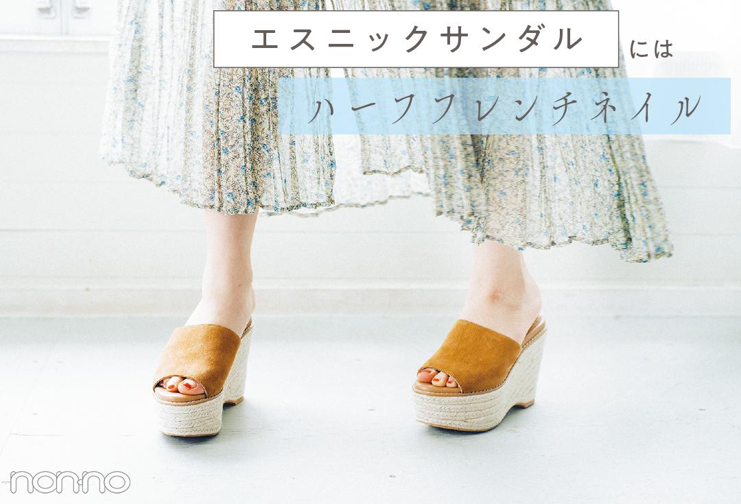 【ネイル2019夏】サンダル映えするペディキュア7選!_1_9