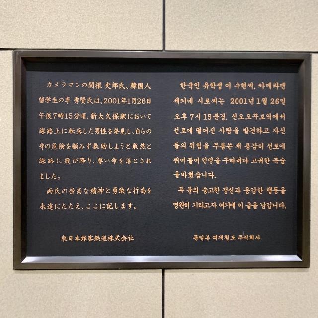新大久保定点観測_vol.1 【韓国スーパーで買い出し編】_1_4-1