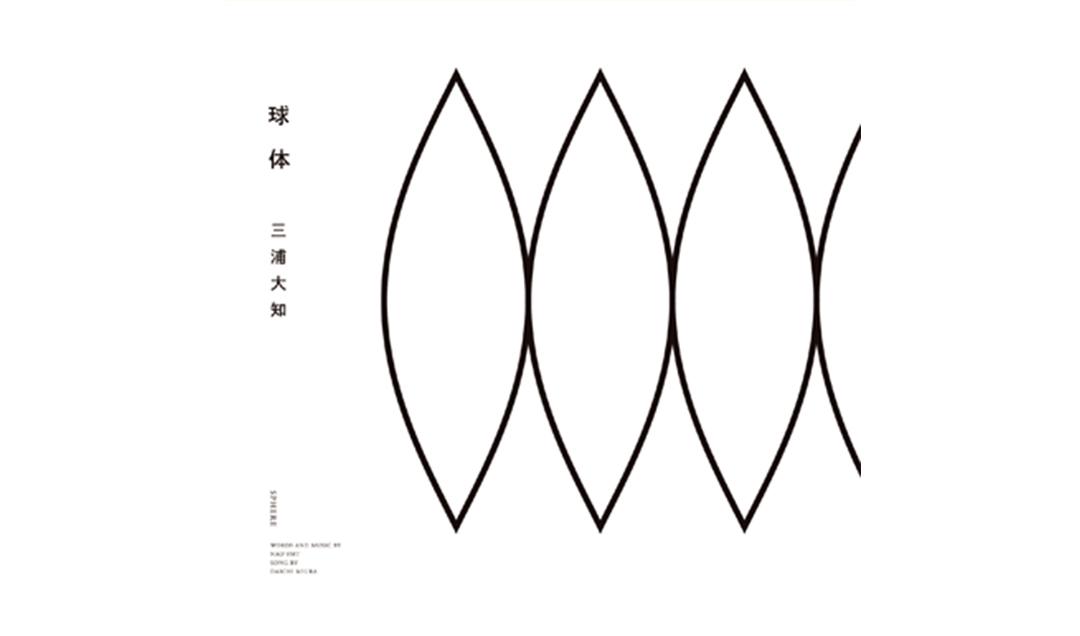 新川優愛、映画『センセイ君主』に美人教師役で出演! スペシャルインタビュー♡ _1_4-1