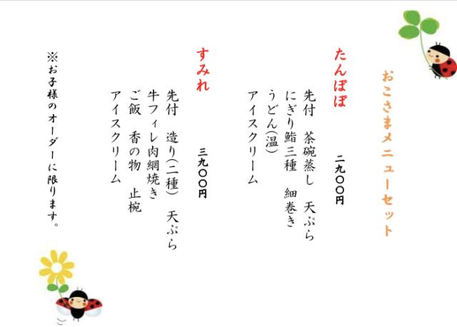 大人のバレンタインディナーにいかがでしょう? ゆったりお食事できるお店  〜Osaka編〜_1_8