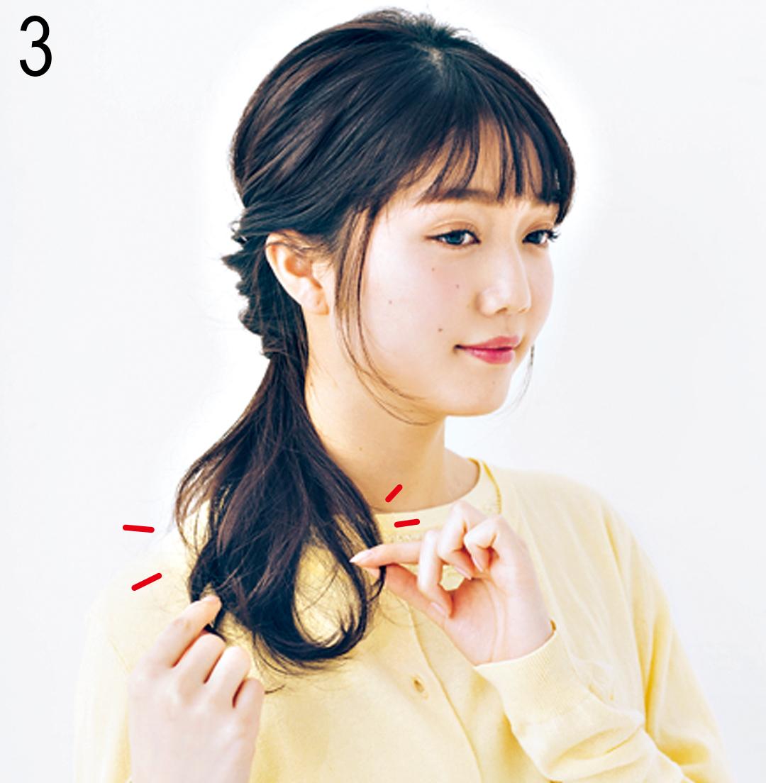 塾講師バイトOKのヘアアレンジ、キリっと見えつつ親しみやすいのはコレ!_1_3-3