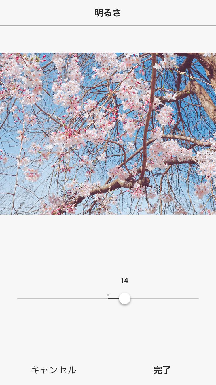 )^o^(第9回【せっかくだから自分らしいアルバムに】私のインスタ加工法♪_1_3-1