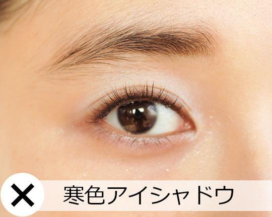 【彼ができる顔大研究】本命彼女の「色っぽ」アイメイクを解説!_1_5-2
