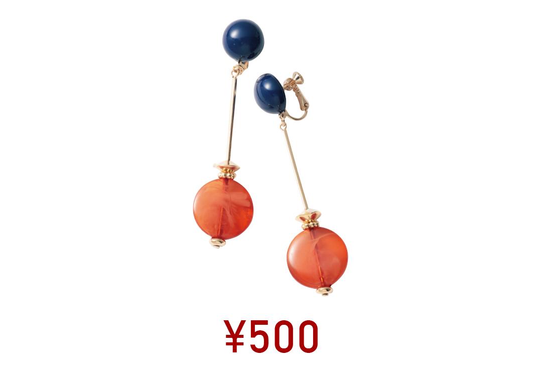 824円以下のイヤリングで小顔見せができるって本当?_1_2-1