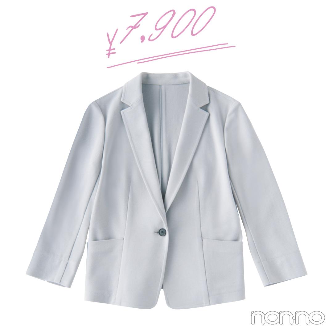 【オフィスコーデ初心者】じつは使いやすい! カットソー素材のジャケット_1_3